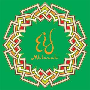 Eid, card, Eid Mubarak