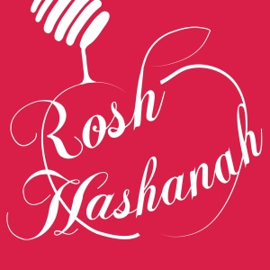 Rosh Hashanah, card, Jewish New Year