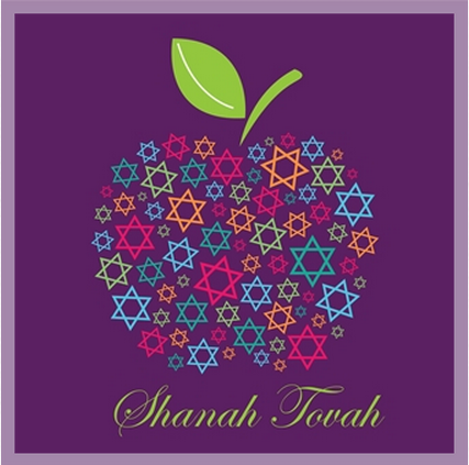 Rosh Hashanah greetings card