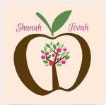 Shanah Tovah greetings