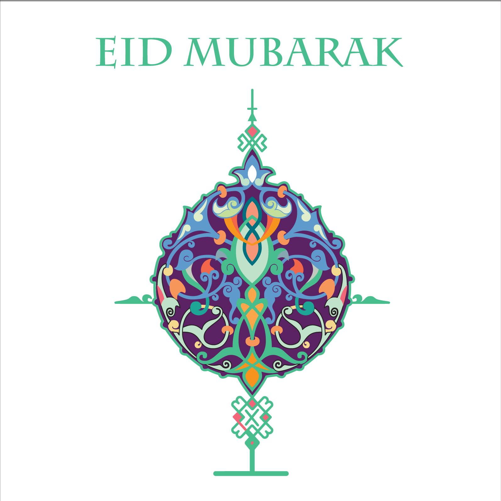 Eid Ul Adha The Festival Of Sacrifice Ananya Blog