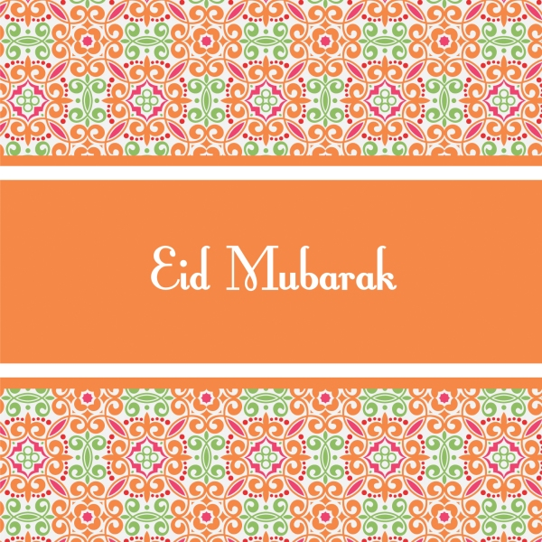 Eid greeting card, eid mubarak