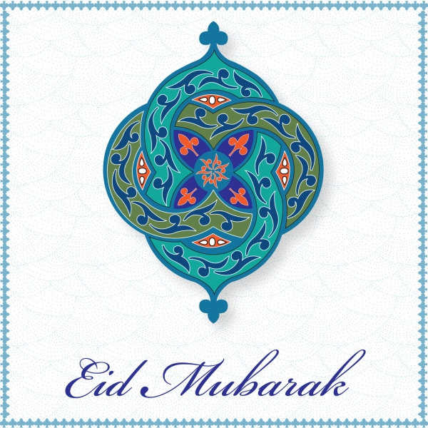 Eid Card_AWE1201