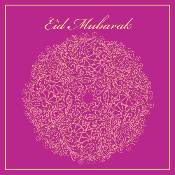 Eid Mubarak card by Ananya